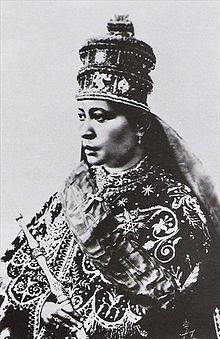 la grande soeur de TAFARI MAKONEN